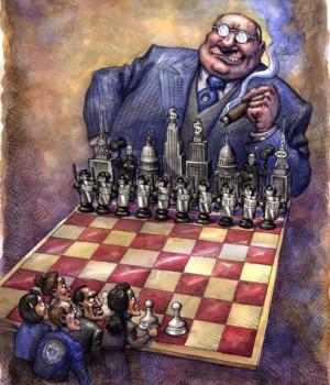 Guvernul corporațiilor transnațion